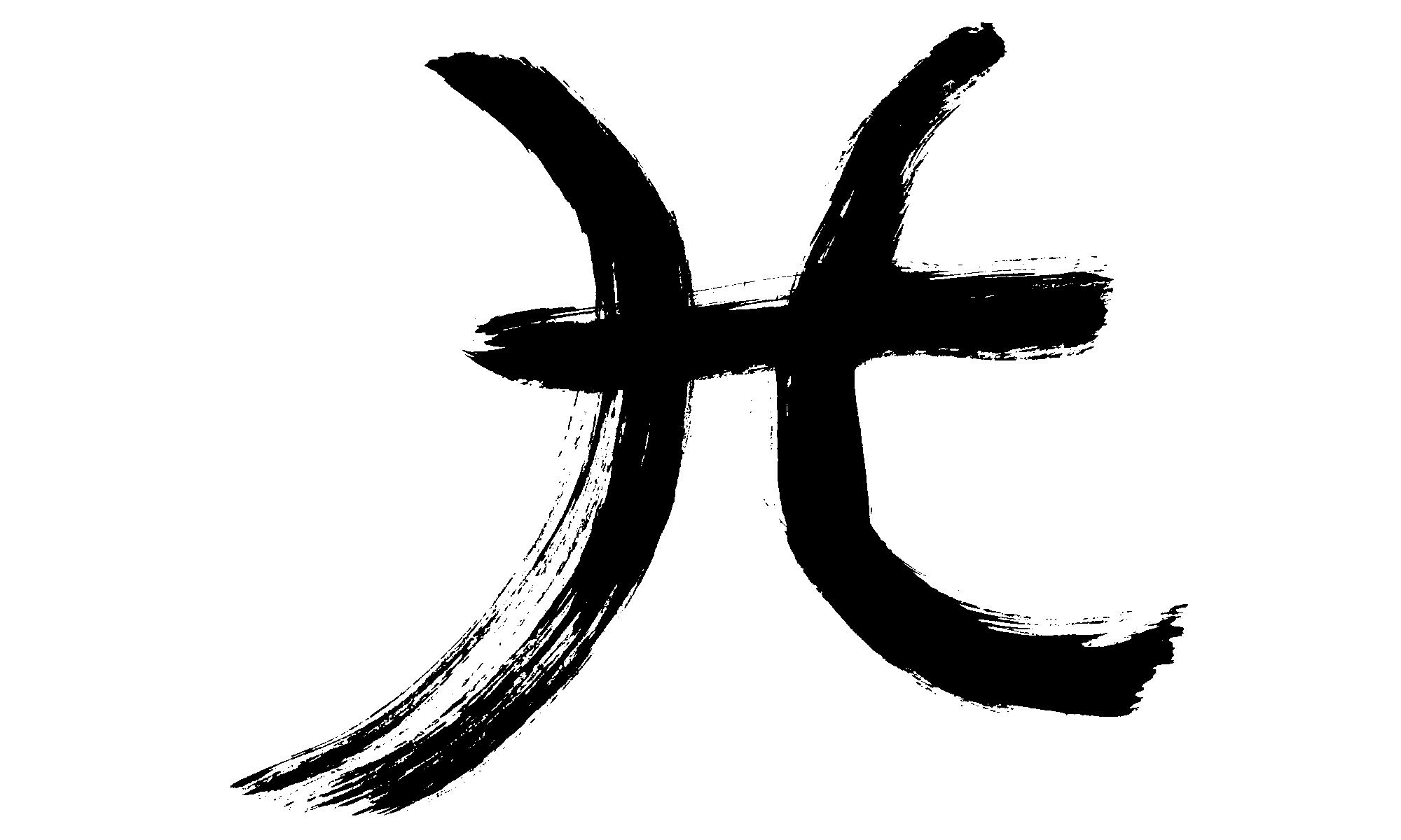 astrologi fiskarnas tecken